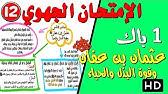 عثمان بن عفان وقوة البذل والحياء الجزء الأول الأستاذ مصطفى الزاهد Youtube
