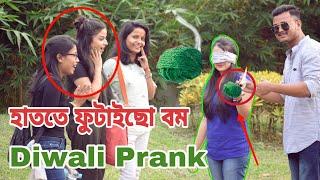 Best Magic Massala Prank On Cute Girl ||Diwali special || Prank in Assam||