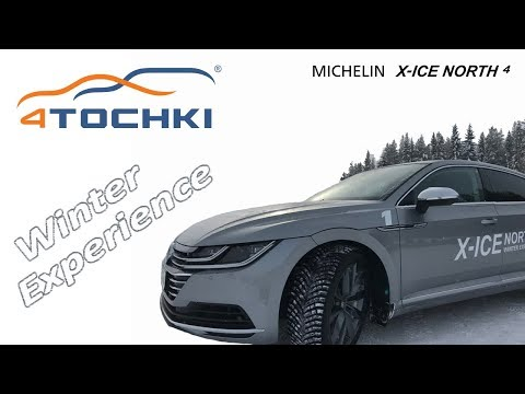 Michelin X Ice North 4 - winter experience