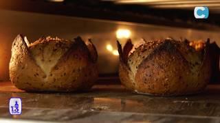 Filière Boulangerie au CFA Les 13 vents EIMCL