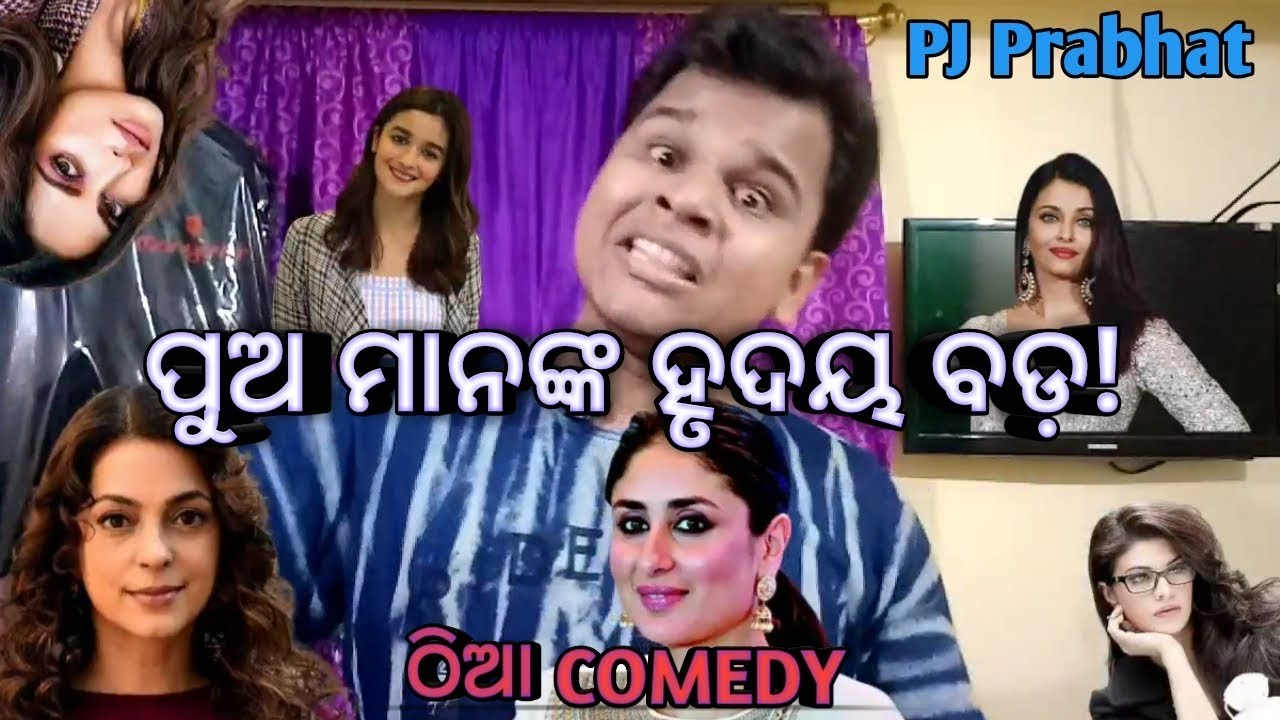 Funny Latest Odia Comedy // Boys are the best // Stand up comedy // PJ Prabhat