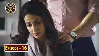 Cheekh Episode 16 | Saba Qamar | Bilal Abbas | Top Pakistani Drama