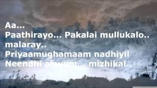 Karmukilil Pidanjunarum Cover song