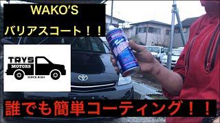 TRYS MOTORS(トライスモータース)と申します。東京都町田市で中古車、中古オートバイの販売を中心に車、オートバイ関連の事業を行っております。独自のルートから ...