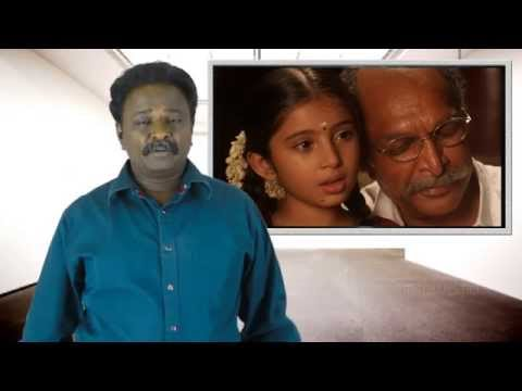 Saivam Tamil Movie Review | Nasser, Baby Sara, A.L. Vijay | Tamiltalkies