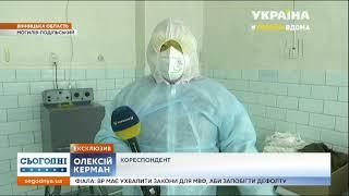 Лікарі рятують життя дворічного хлопчика на Вінничині