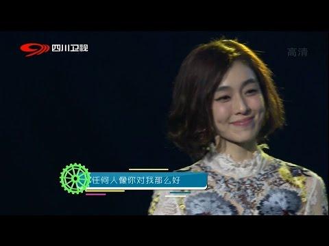 歌曲串烧 - 范玮琪 (2017四川卫视-花开天下-跨年演唱会) Medley of Songs - FanFan HD