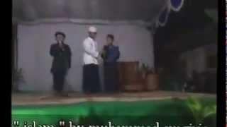 PUISI ISLAM BY M.SYAGIRIE ( MAULID NABI 2014 ) MT.ALFUDHOLA,CAMPAKA KAUM _BEKASI
