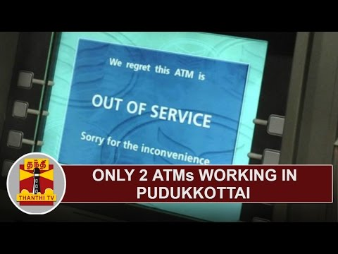 Only 2 ATMs working in Pudukkottai | Public | Thanthi TV