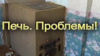 Печь длительного горения. Проблемы повылазили!(, 2014-10-19T16:20:10.000Z)