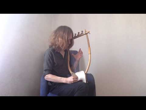Πάντα Χωρεῖ (Everything Changes) Ancient Greek Lyre