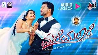 Mareyalaare | Juke Box |Feat Thandav, Pavithra Belliapa | New Kannada Songs