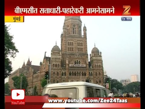 Mumbai | Sena Bjp Opposite Eachother For Credit War