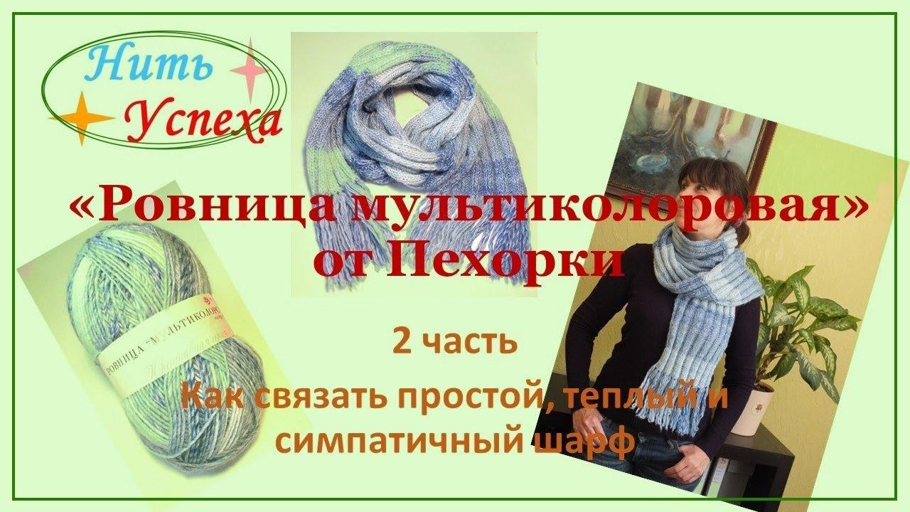 CTV.BY: Преобразить свой зимний гардероб: как завязать шарф и .
