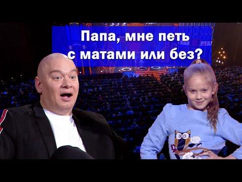 Такого Чумового танца от Варвары Кошевой никто не Ожидал! Зал в истерике - приколы до слез!