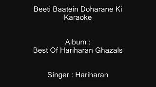 Beeti Baatein Doharane Ki Aadat Si - Karaoke - Hariharan - Best Of Hariharan Ghazals