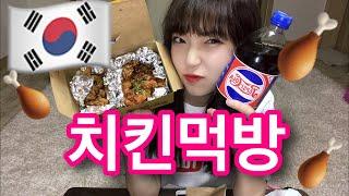40万人ありがとう韓国でチキン食べる!치킨먹방