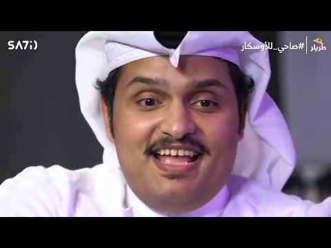 طريلر - توقعات جوائز الأوسكار مع حسن الصبحان ويوسف عبدالله