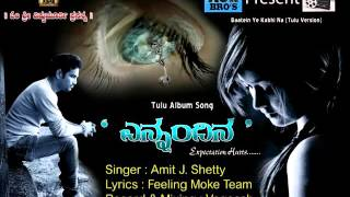 """YENNANDHINA"" tulu song mp3 amit j shetty"