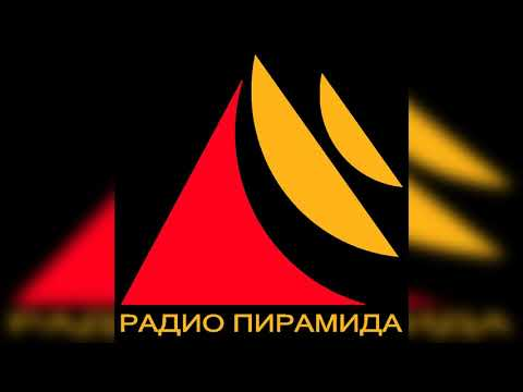 """Radio Pyramid """" We come from the fire """""""