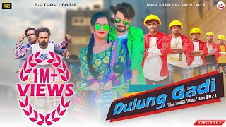 Dulung_Gadi | RC Tudu & Parsi | New Santali Video Song 2021 | DD Bro  & Rupali