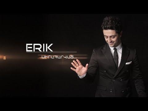 Erik - Siraharvats