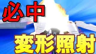 【EXVS2実況】変形照射ほぼ必中!双葉ゼロ!【ウィングガンダムゼロ】
