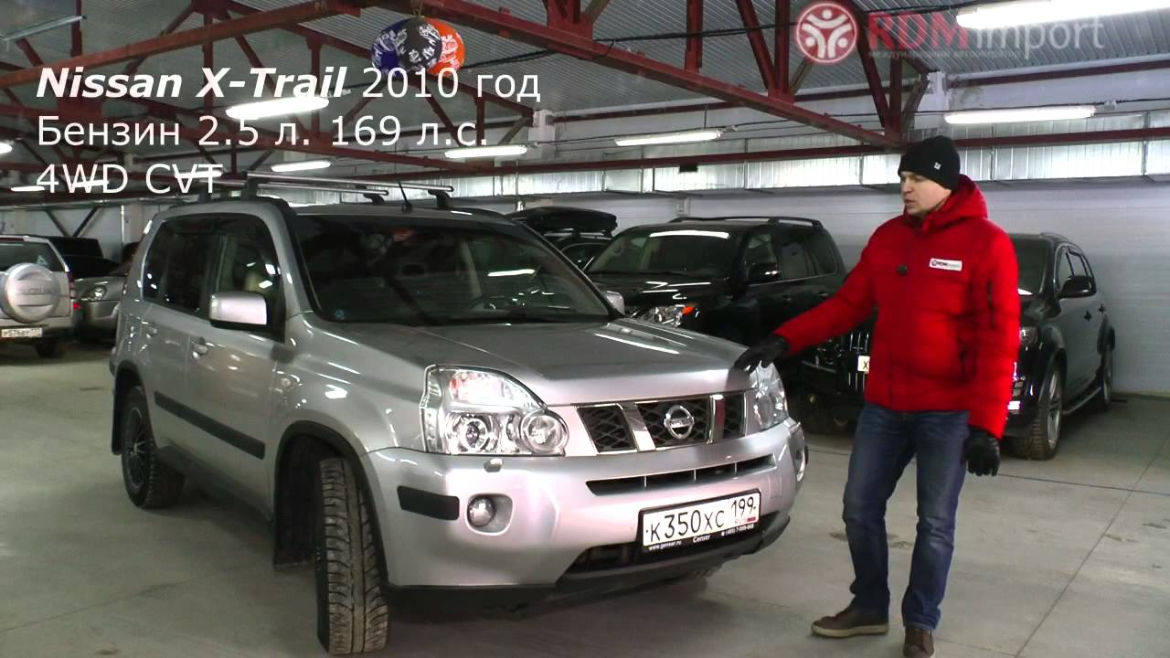 Видео-тест автомобиля Nissan X-Trail (PNT30-007739, 2004г.) - YouTube