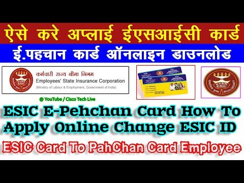 ESIC E-Pehchan Card How To Apply Online Change ESIC ID Card To PahChan Card Employee New Update