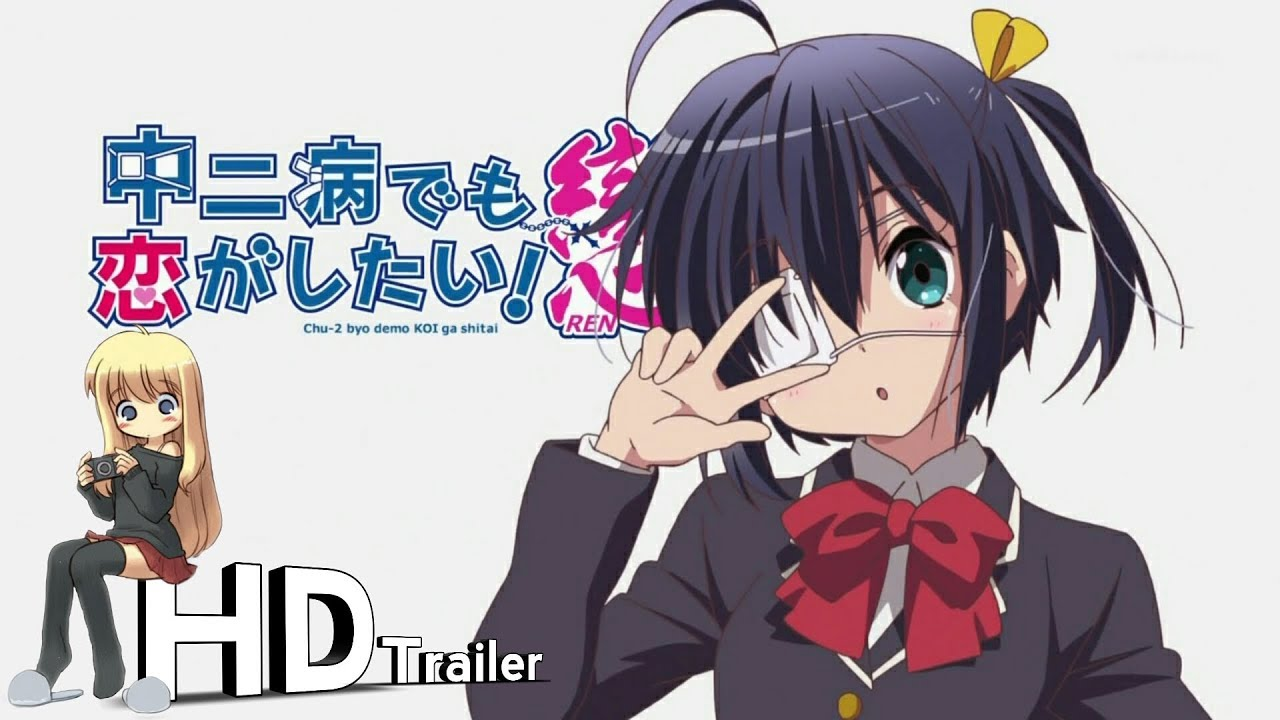 Chuunibyou demo koi ga shitai movie take on me anime tv channel