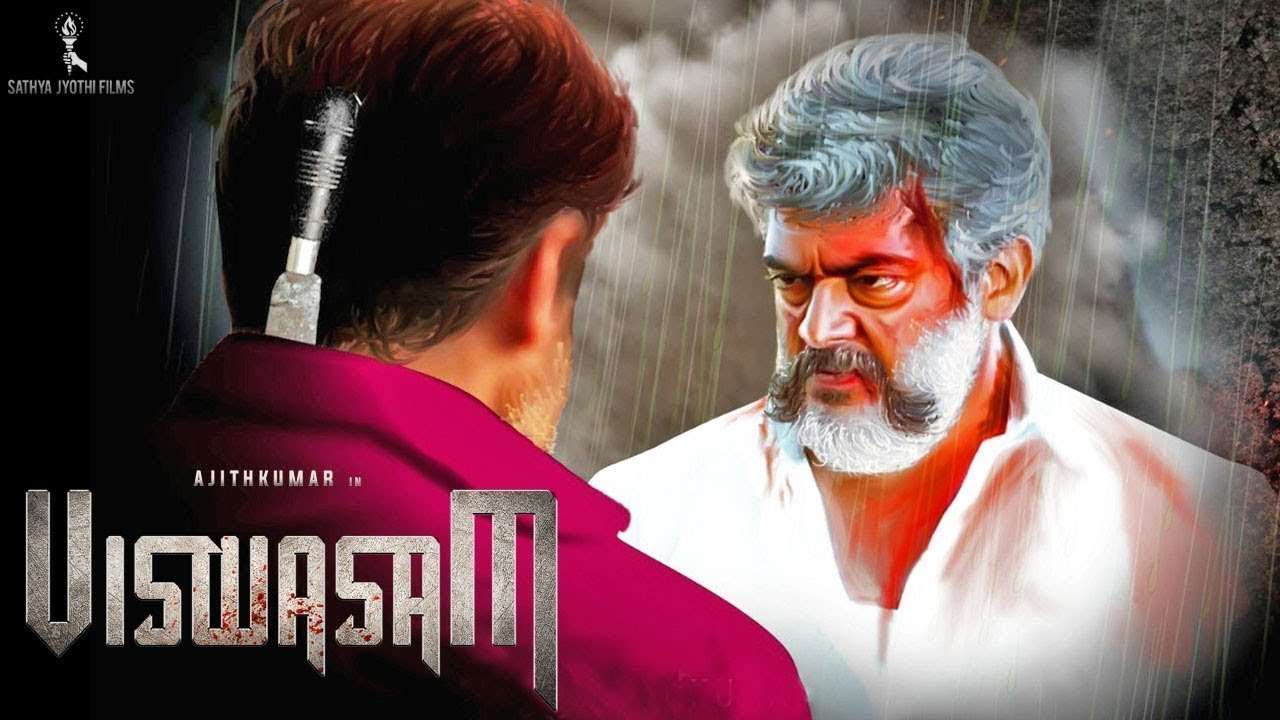 Download VISWASAM 2019 Full Hindi Dubbed Movie | Ajith | 2019 Dubbed Movie