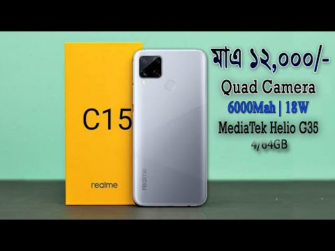 realme-c15-unboxing-&-full-review-in-bangla- -realme-c15-specs-review-&-price- -bangla-review