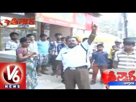 Drunkard Traffic Police Hulchul On Roads Of Siddipet - Teenmaar News