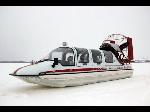Аэросани-амфибия 'Патруль' модельный