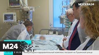 Смотреть видео Избитую девочку из Ингушетии подготовили к ампутации части правой руки - Москва 24 онлайн