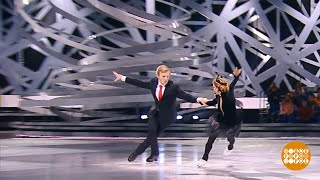 Ледниковый период Танцы на выбывание Доброе утро Суббота Фрагмент выпуска от 07 11 2020