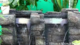 [LKmade] 인테리어 실내가습기 DW72044 폭포…