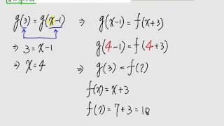 【精選題型】國一下_4-1_變數與函數_Live數學學習網_www.Liveism.com_名師葛倫