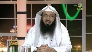 مستشار شرعي يرد على فتوى الشيخ المنيع حول جواز أن تكون العصمة بيد المرأة