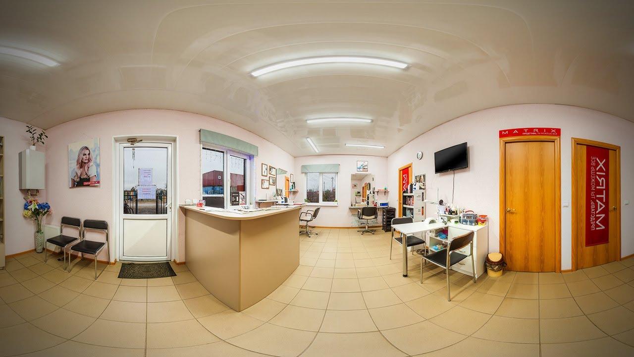 Салон парикмахерская Калининград 4k 360 градусов
