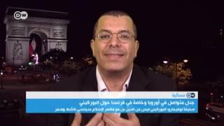 الصحفي مصطفى طوسة: المتطرفة مارين لوبان دخلت قلوب الفرنسيين