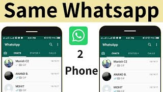 How to Used Same Whatsapp Number  Two Phone Simple Tricks