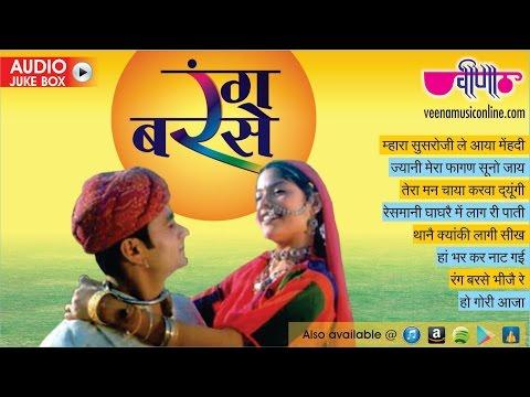 Superhit Rajasthani Holi Songs | Rang Barse