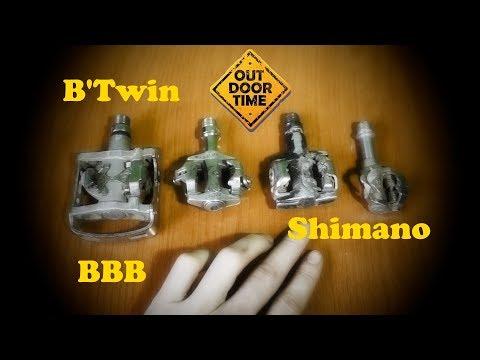 Контактные педали BBB, Shimano, B'Twin. Сравниваем, критикуем
