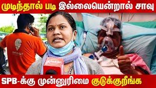 போராட்டங்கள்தான் தீர்வா? Susenthara | DYFI SFI Protest | SPB-க்கு முன்னுரிமை குடுக்குறீங்க