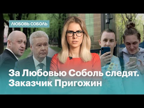 Повар Путина организовал