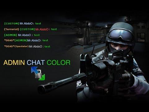 How To Change Chat Color (Plugin Admin Prefix) Cs 1.6 طريقة تغيير لون شات الادمن كونتر سترايك