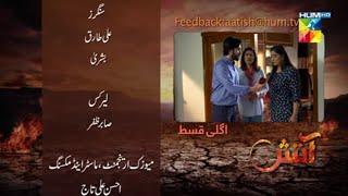 Aatish Episode 19 Promo | Aatish Episode 19 Teaser | Hum Tv Drama