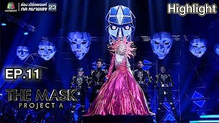 If I Were A Boy หน ากาก The Sun THE MASK PROJECT A
