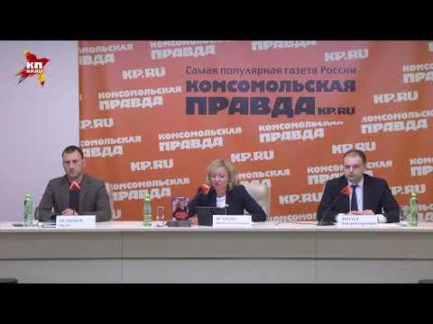 видео: Пресс конференция в КП